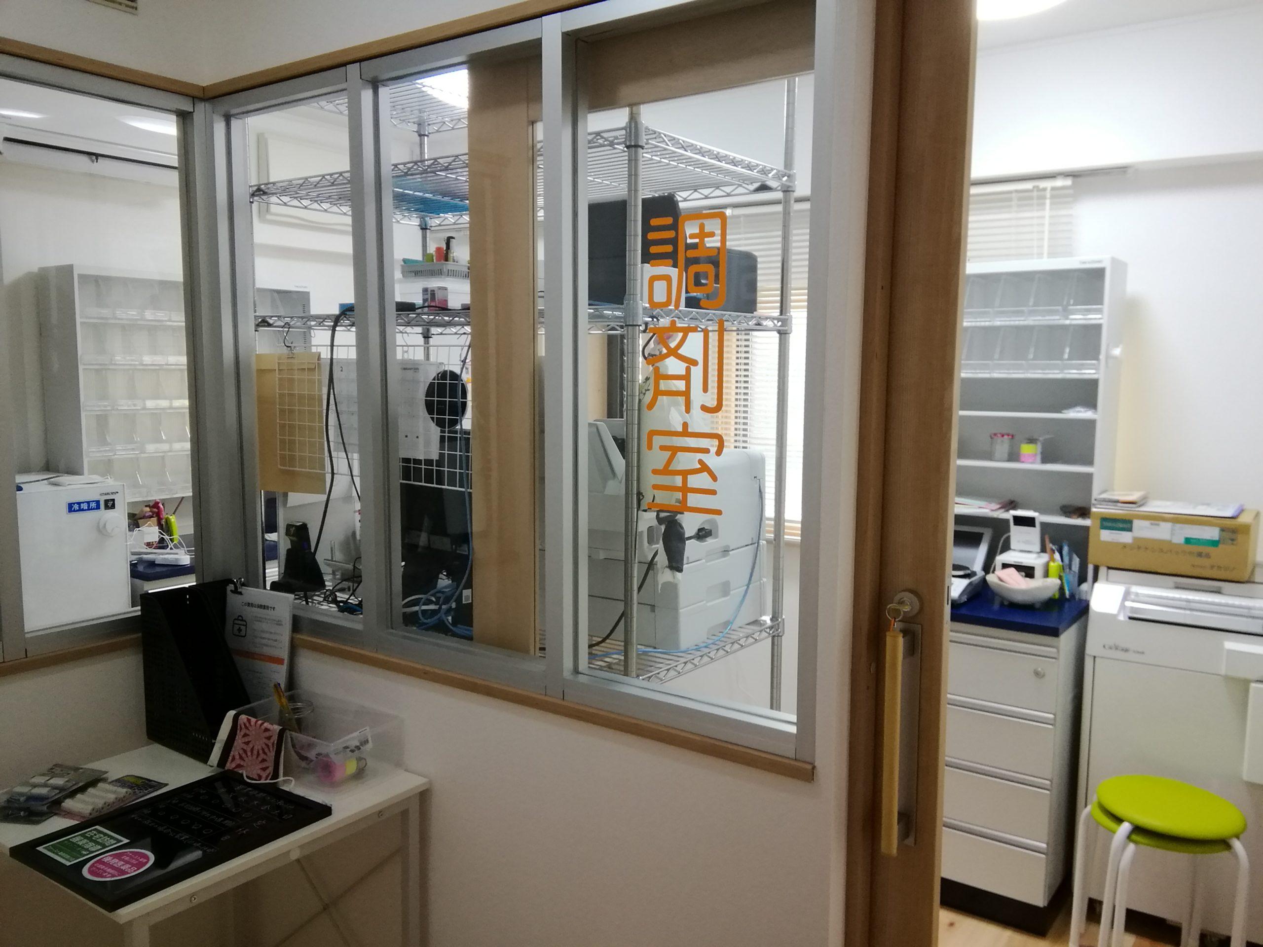 搬入後の調剤室