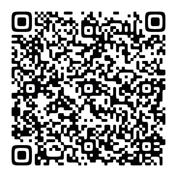 空飛ぶ処方せんをiPhoneで使う