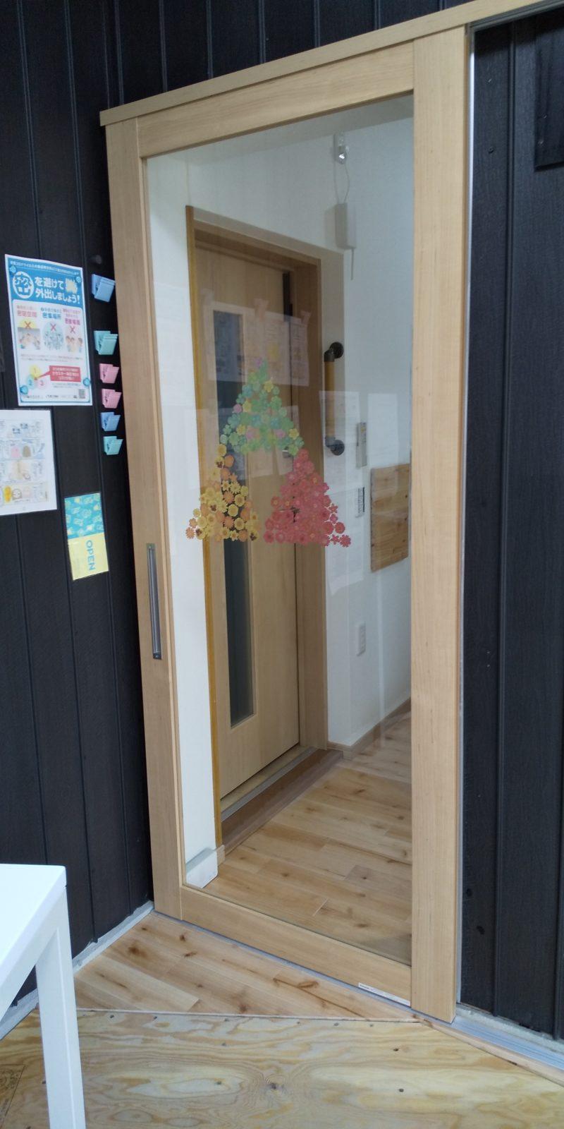 相談室のガラスドア
